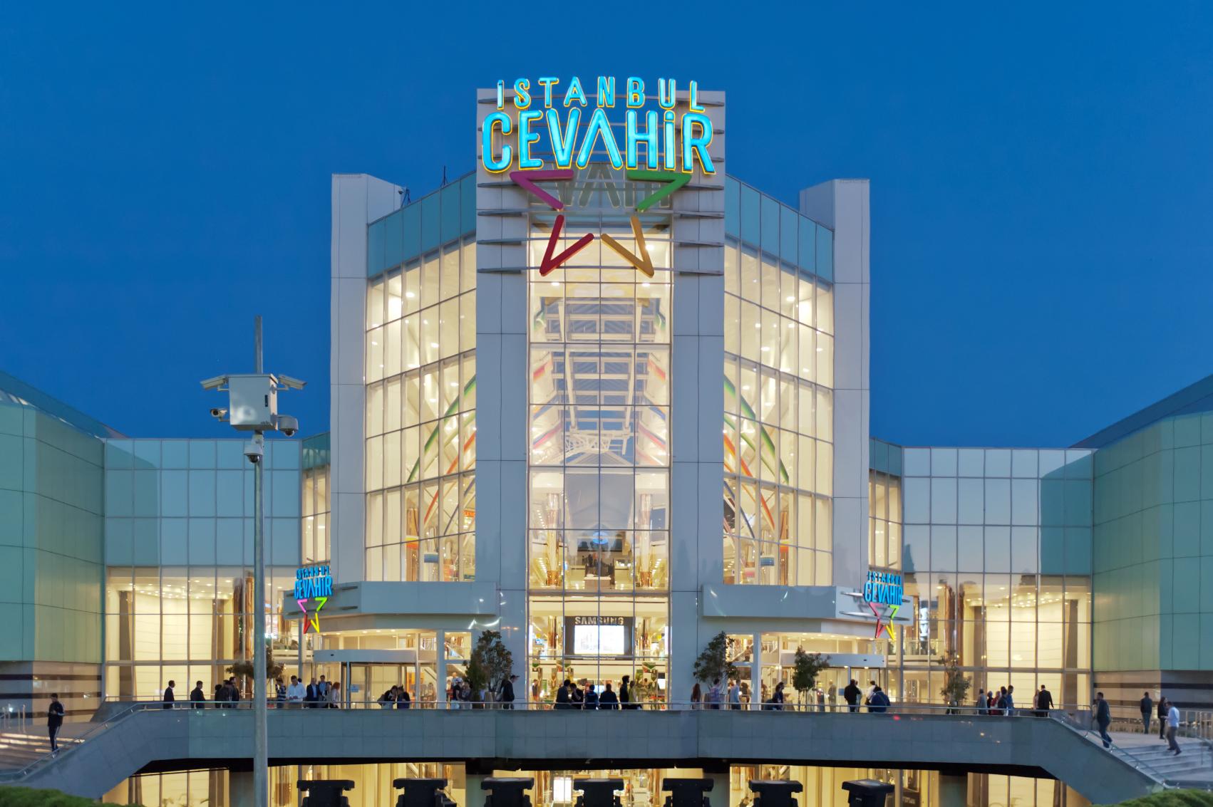 İstanbul Cevahir Alışveriş Merkezi