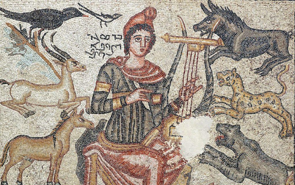 Zeugma Mozaik Müzesi Orpheus Mozaiği