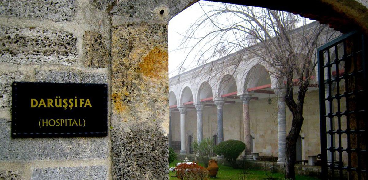 Darüşşifa: Osmanlı'dan Edirne'ye miras kalan bir şifa ocağı - Yolcu360