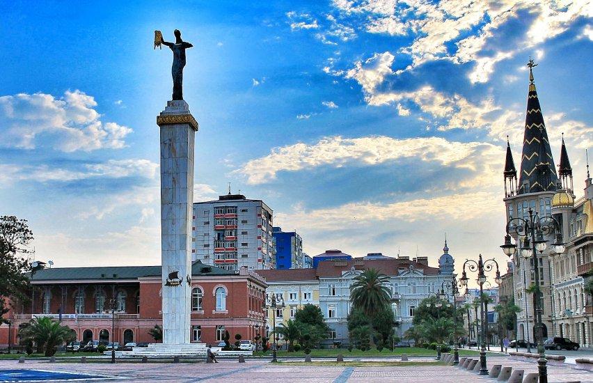 Batum Meydanı